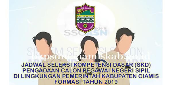 Jadwal Seleksi Kompetensi Dasar (SKD) Penerimaan CPNS Kabupaten Ciamis Formasi Tahun 2019